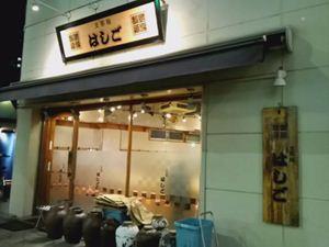 支那麺 はしご 赤坂店
