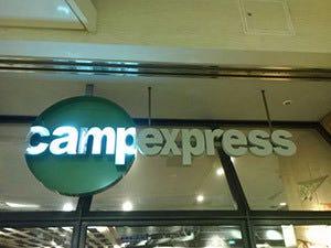 野菜を食べるカレー camp express ecute品川サウス店
