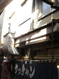 もつ焼き ウッチャン 新宿思い出横丁店 の画像