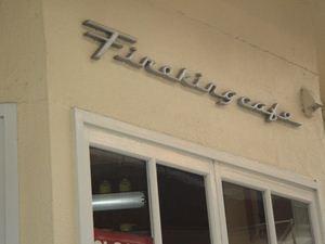 Fireking cafe