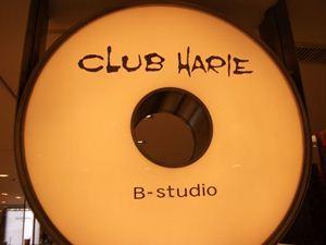 クラブハリエ B-studio 日本橋三越本店